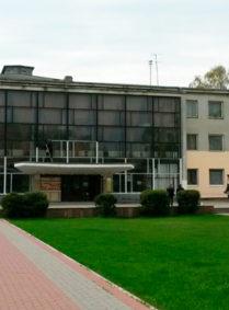 Городской Дом Культуры Барановичи