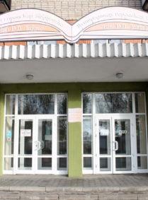 Центральна городская библиотека им. В.Тавлая