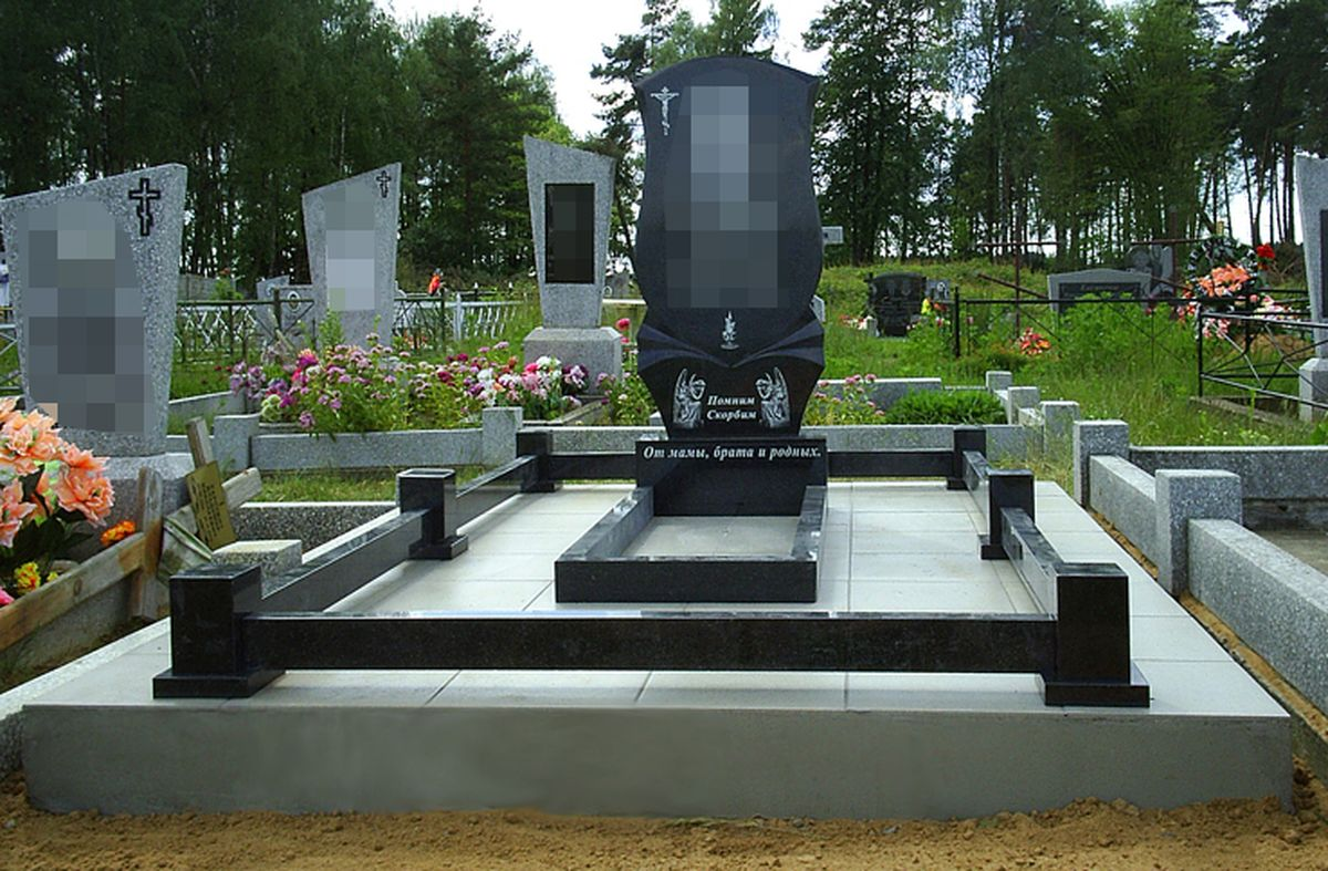 Памятники из гранита в барановичах надгробные памятники и надписи энгельс