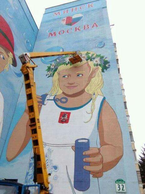 Фотофакт. В Минске неизвестные пририсовали к граффити о дружбе Беларуси и России колючую проволоку