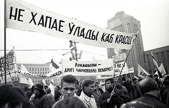 Референдум 1996 года. Фото: http://nn.by/