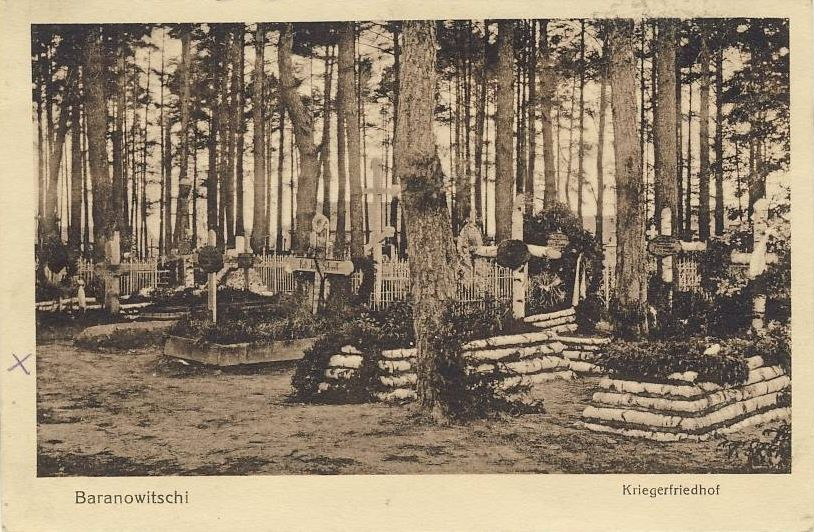 Неметские могилы на православном кладбище в Барановичах. Немецкая открытка времен Первой мировой войны