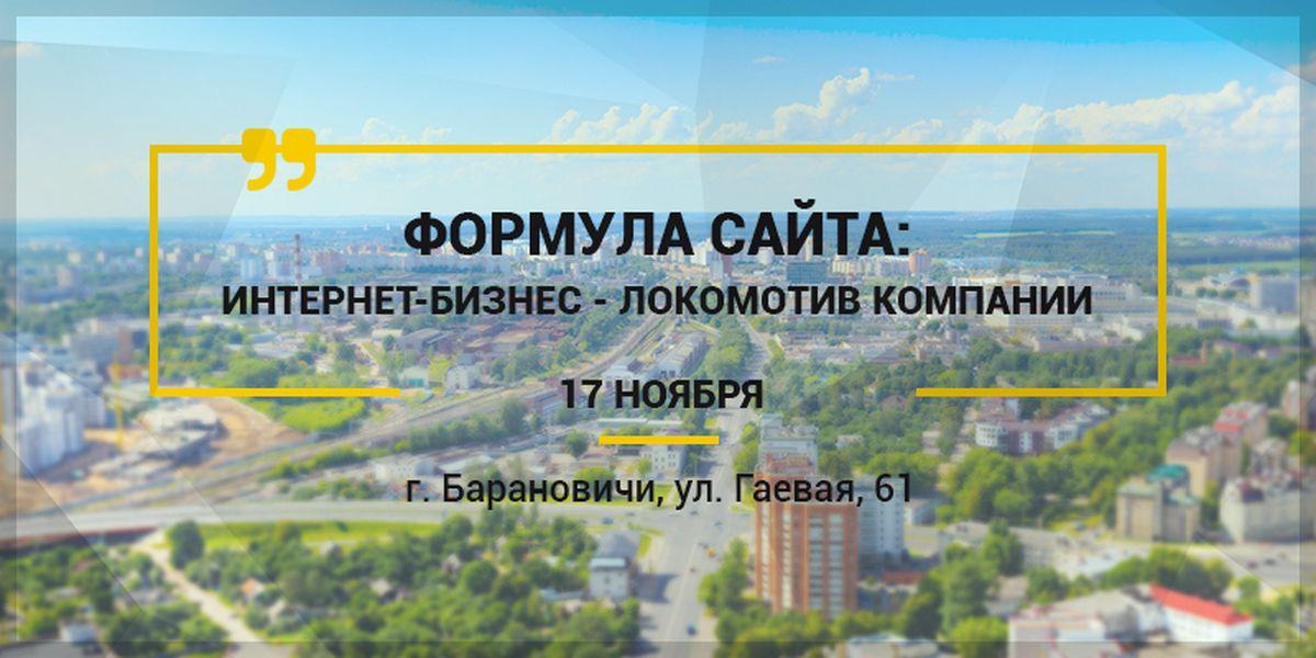 banner-konferentsiya-likeit-4-2