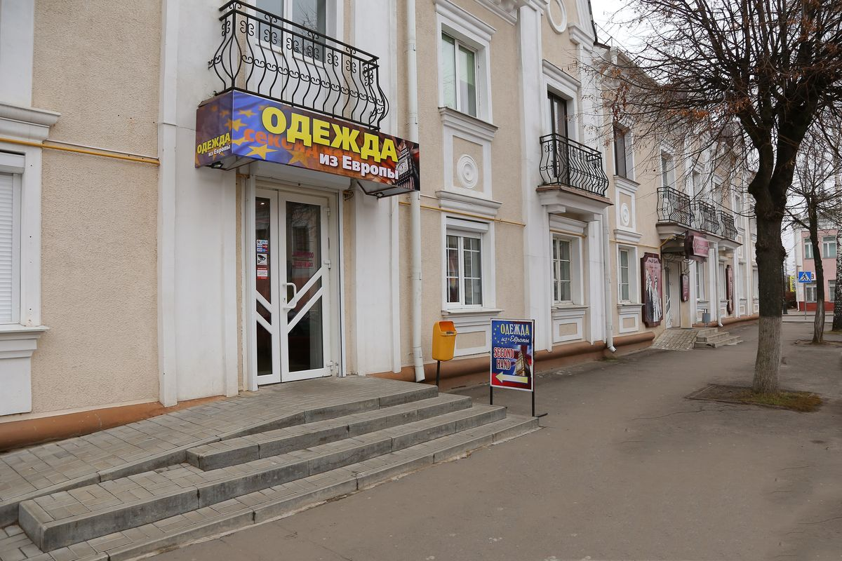 Магазин «Одежда из Европы» расположен по ул. Горького, 2. Фото: Александр КОРОБ