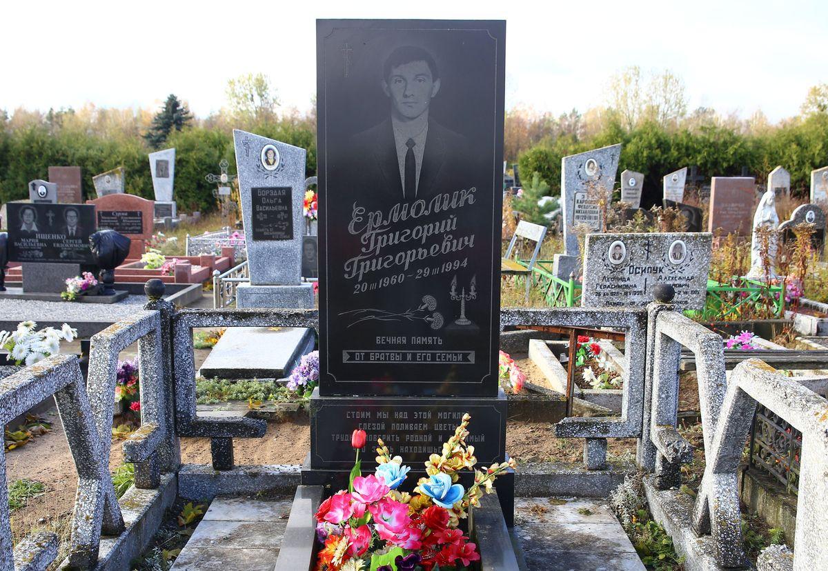 Могила Григория Ярмолика. Фото: Евгений ТИХАНОВИЧ