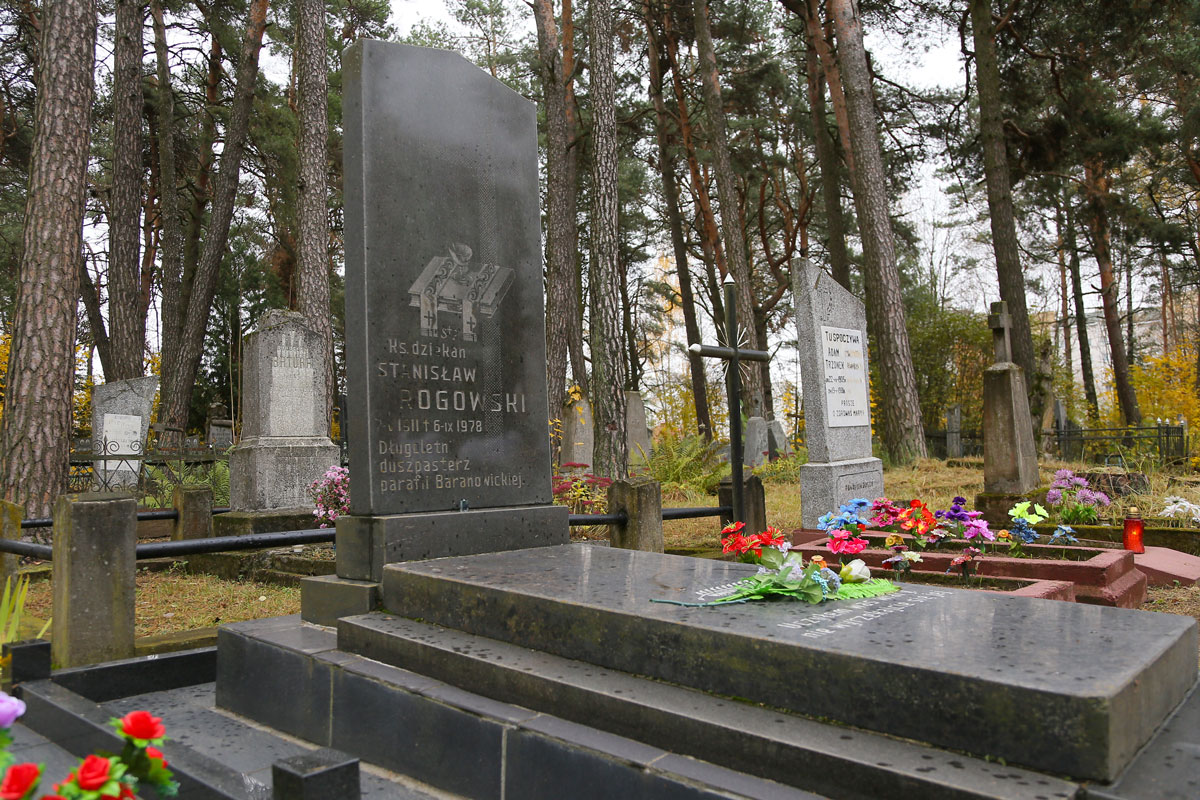 Набажэнства на старых каталіцкіх могілках у Баранавічах