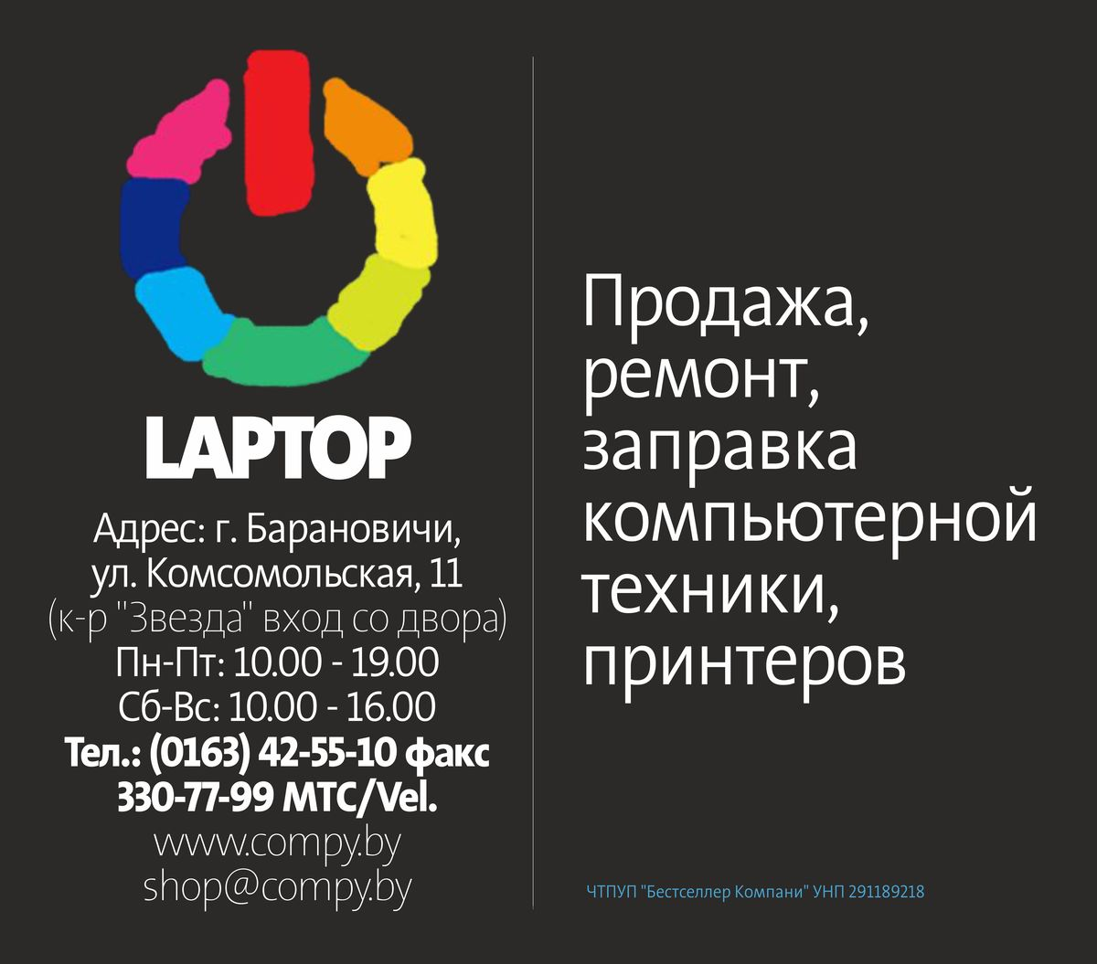baner-sajt-pod-statyoj1