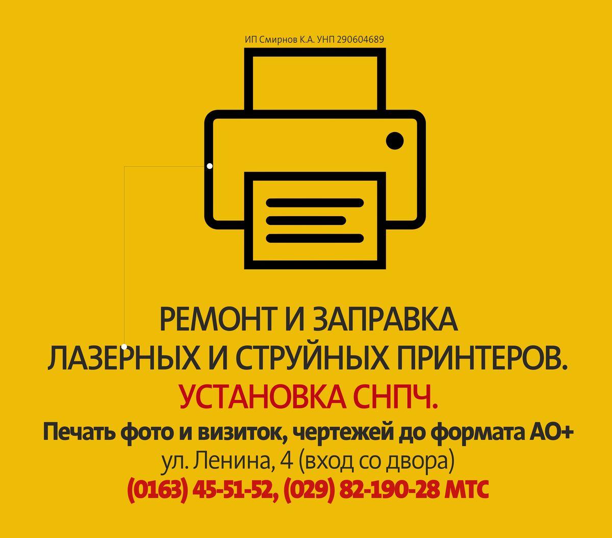 baner-sajt-pod-statyoj2