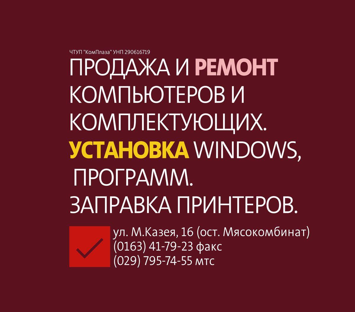 baner-sajt-pod-statyoj3