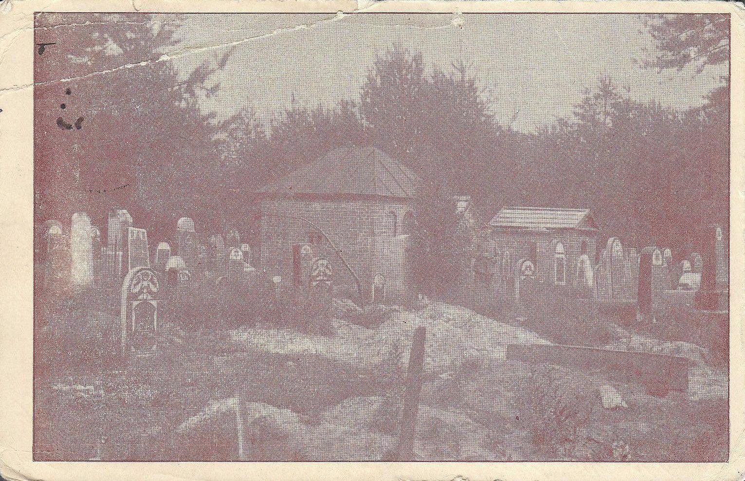 Еврейское кладбище в Барановичах. Открытка времен Немецкая первой мировой войны