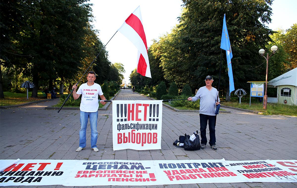 Пикет 8 сентября 2016 года. Фото: Евгений Тиханович