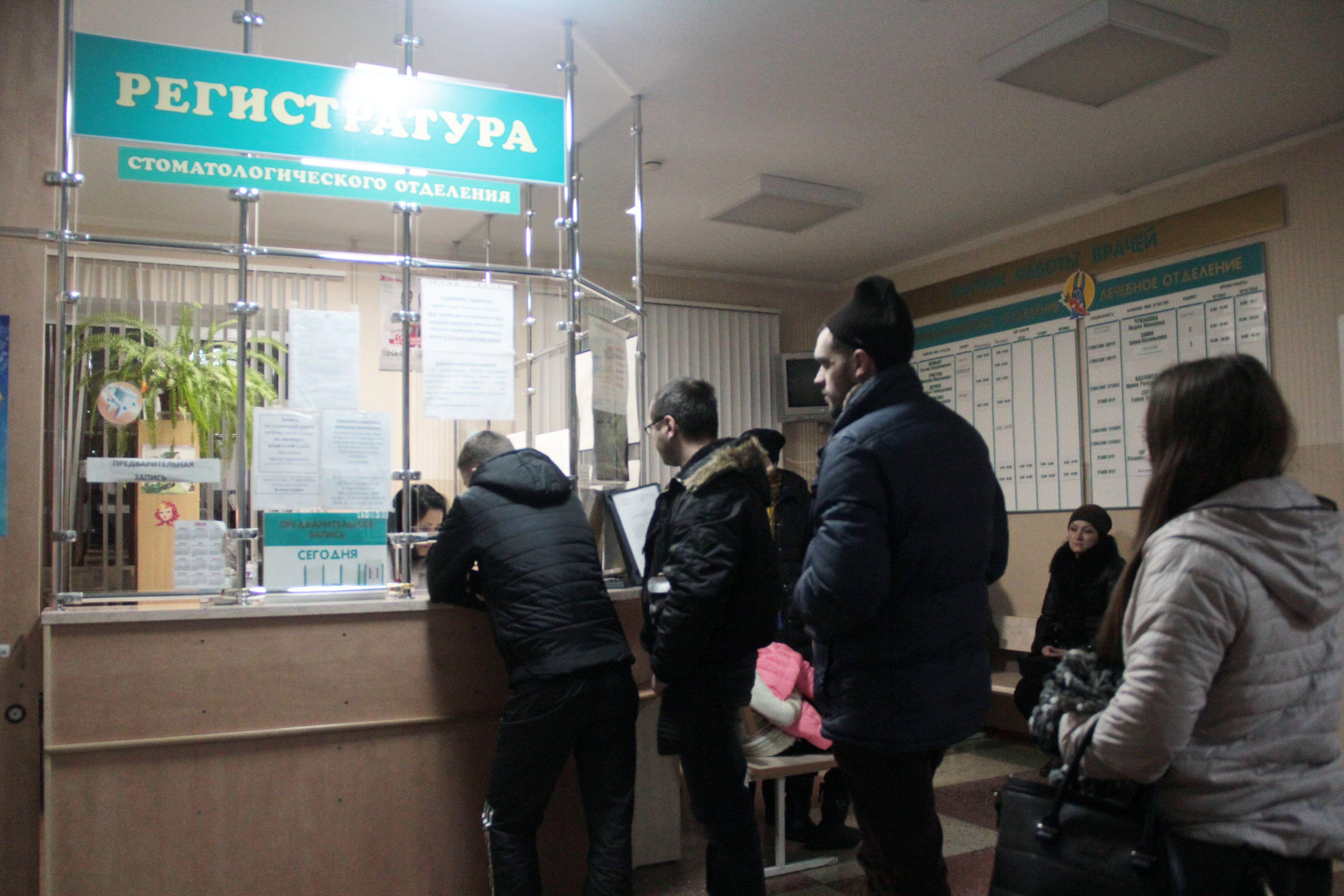 Очередь за талонами в регистратуру детской стоматологии, 15 ноября, 7.30. Фото: Юрий Пивоварчик