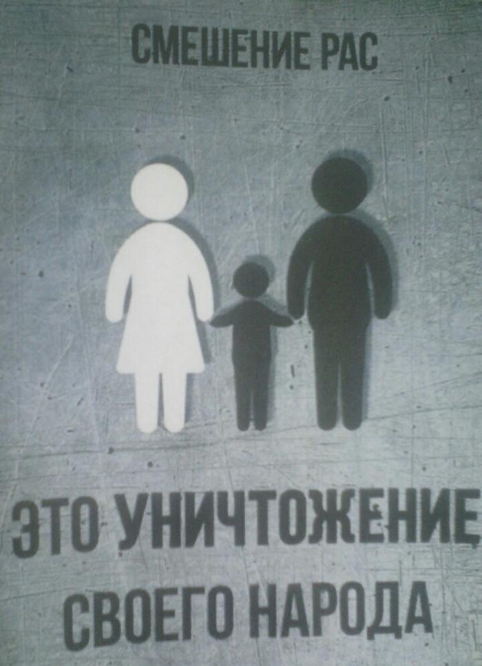 В Могилеве задержали парней, которые облили черной краской памятник евреям