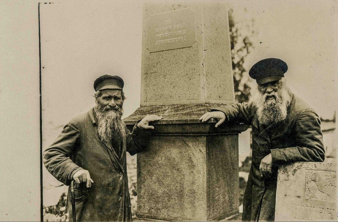 Барановичские евреи на кладбище