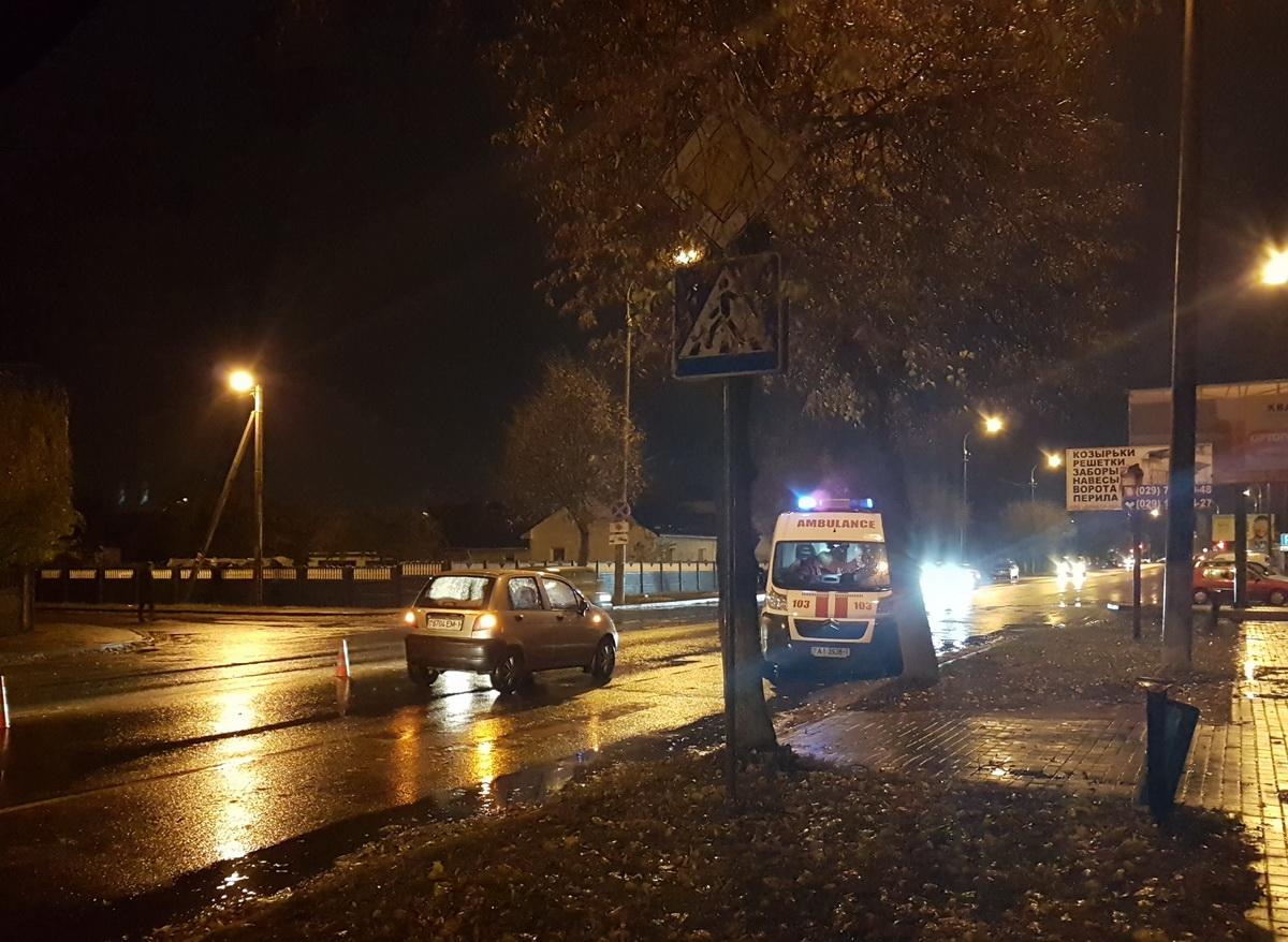 ДТП на улице Притыцкого, 28 октября 2016 года. Фото: Intex-press