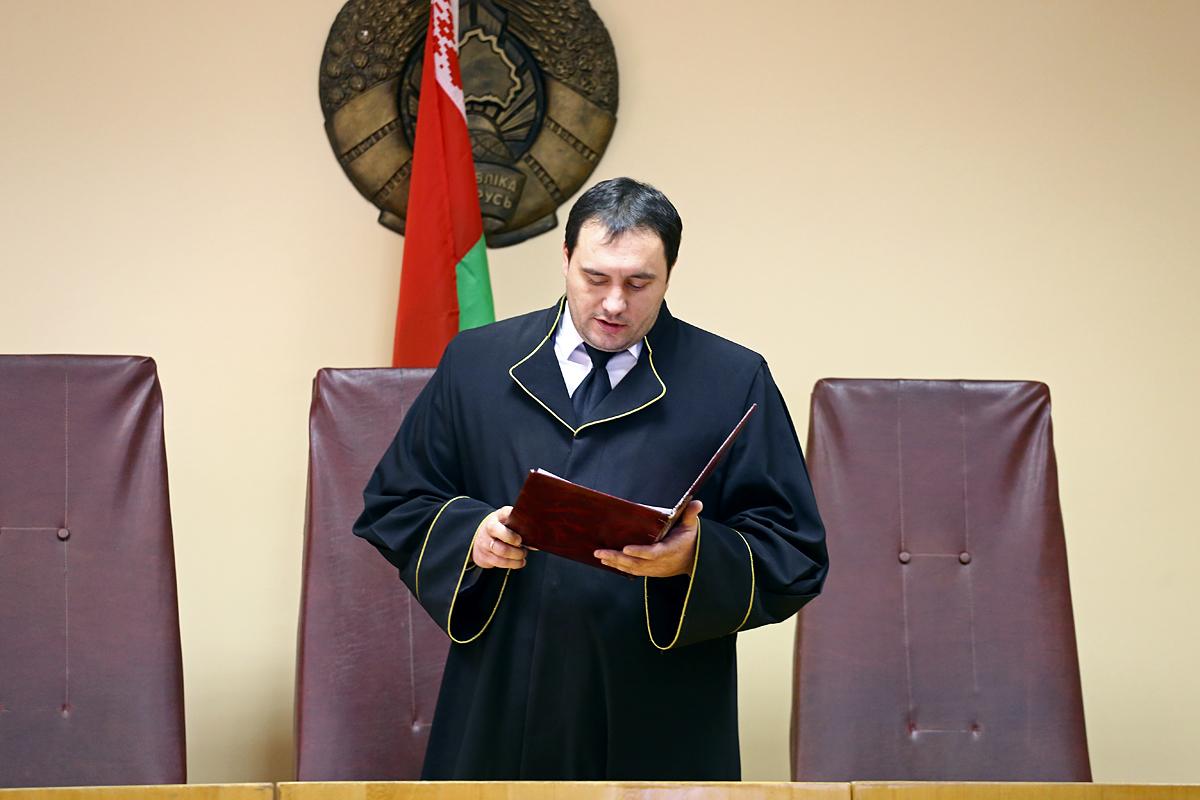 Судья Бреган  Евгений Анатольевич зачитывает приговор.  Фото: Евгений ТИХАНОВИЧ
