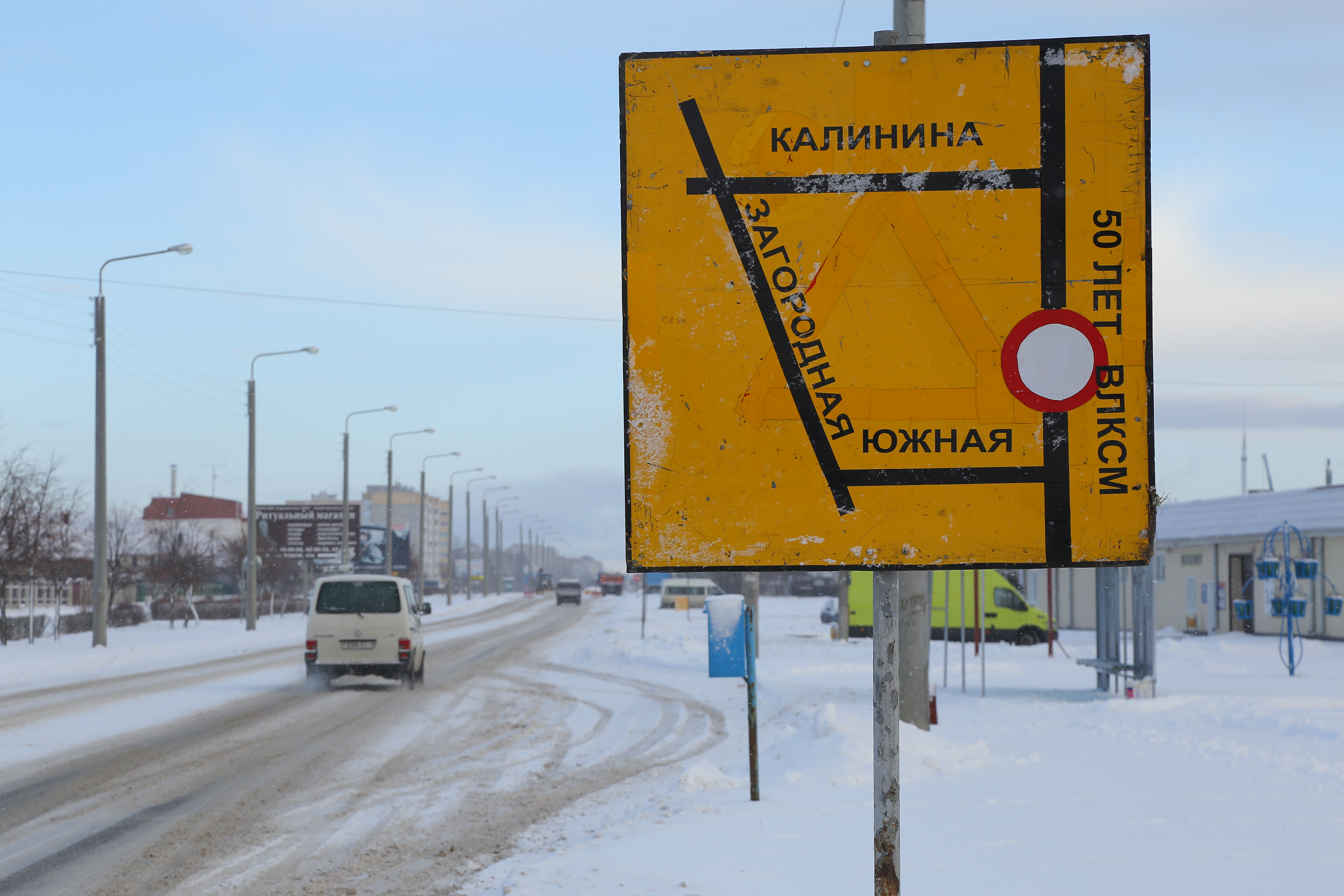 Схема объезда закрытого участка. Фото: Александр КОРОБ