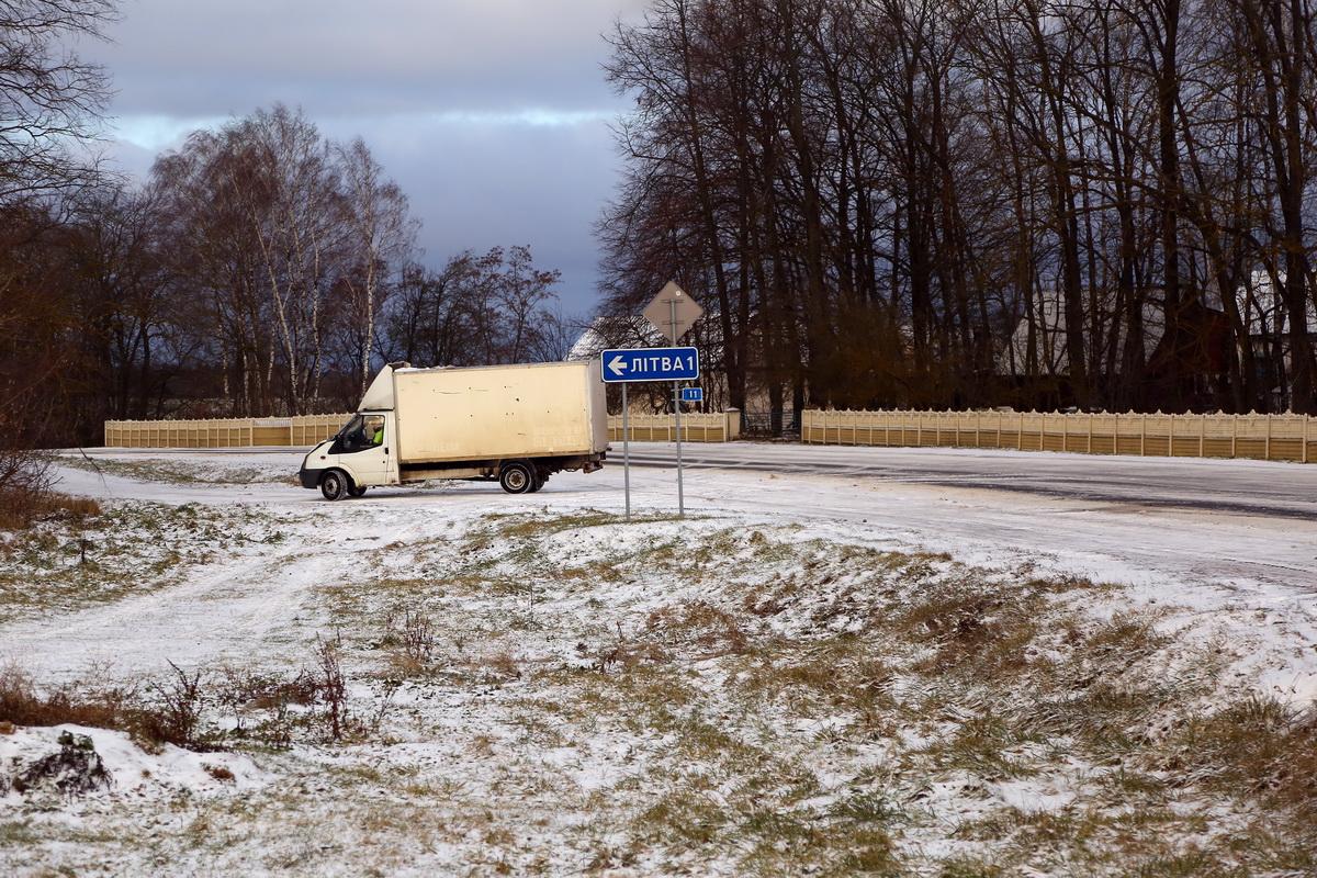 ДТП в Дарево. Фото: Александр КОРОБ