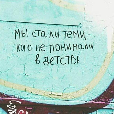 Фото с сайта tutveseluha.ru
