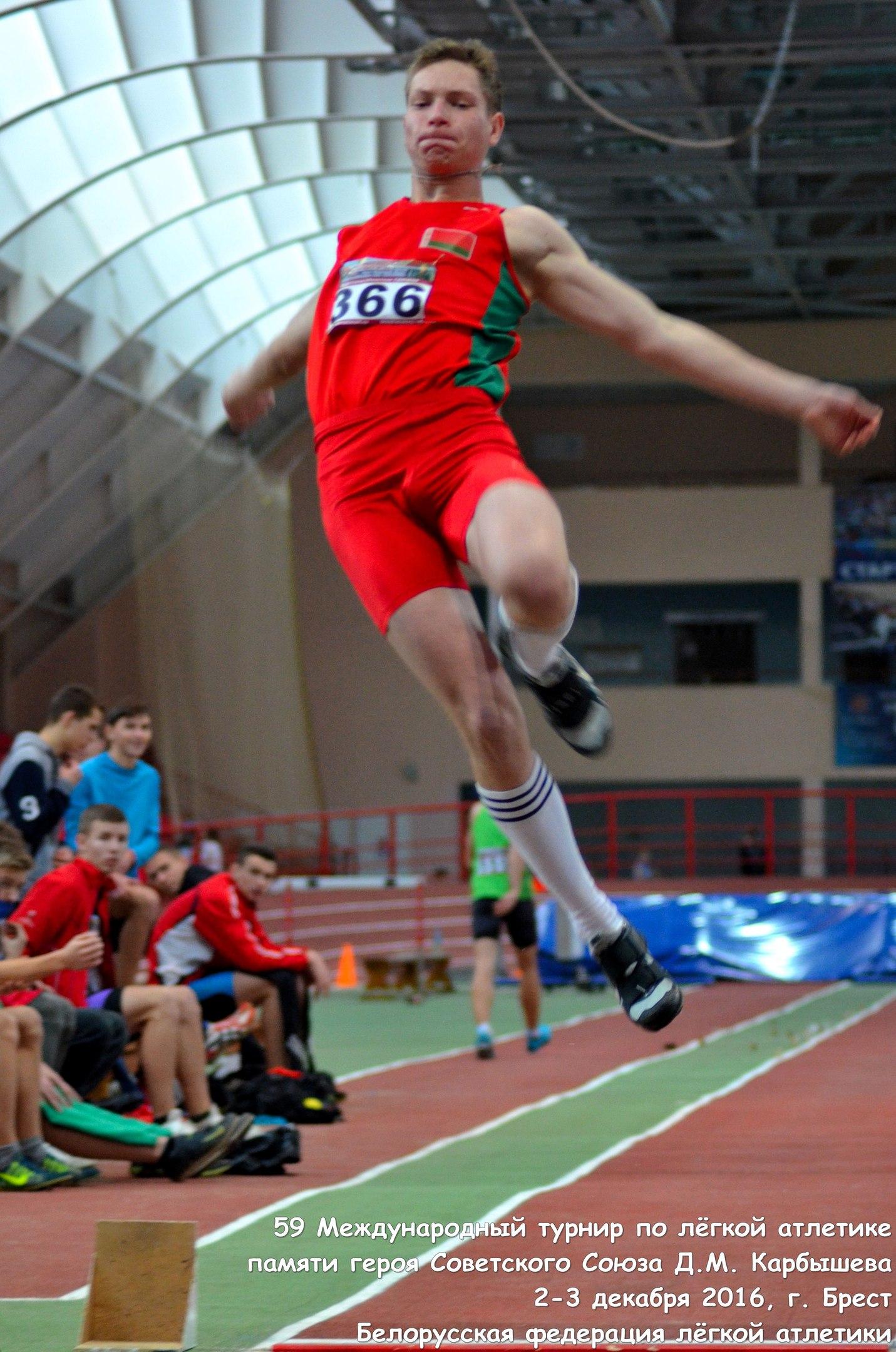 Александр Дикун. Фото: Белорусская федерация легкой атлетики