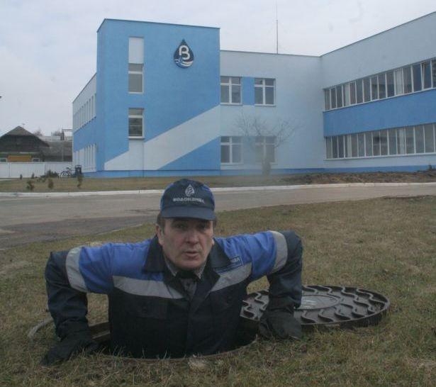 Станислав Шимчик