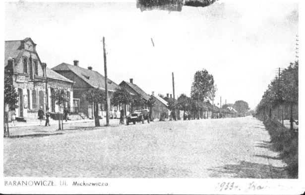 Вид на улицу Мицкевича (сейчас улица Ленина)