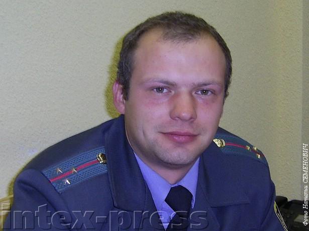 Дмитрий Логвин, участковый с 2006 года