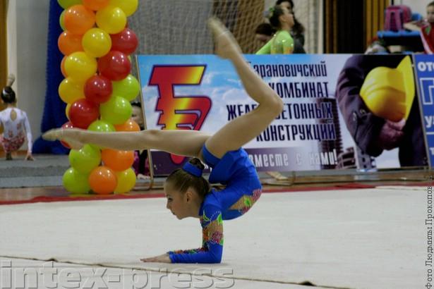 Диана Чернавина