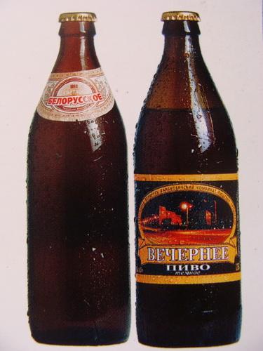 Пиво Барановичского комбината пищевых продуктов