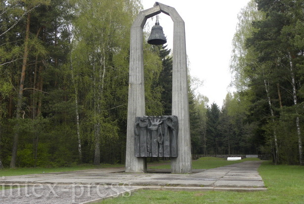 Мемориальный комплекс  «Урочище Гай»