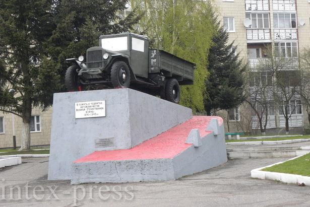 Памятный знак воинам-автомобилистам