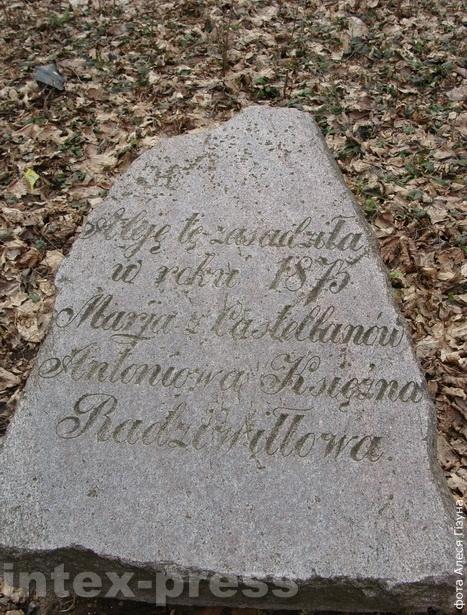 Закладны камень у парку