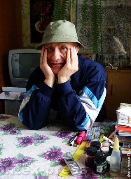 Константин Хитрик. 2010-й год.