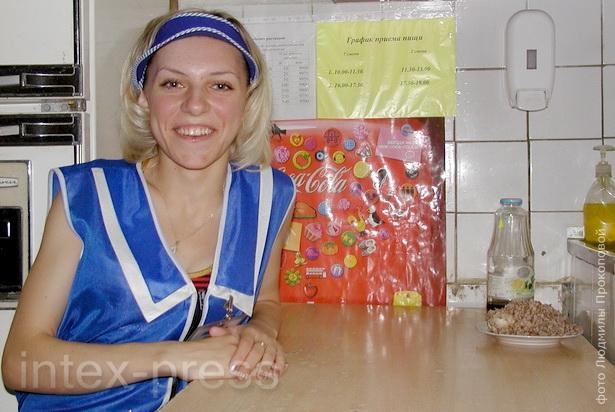 Елена Иванова, продавец 4-го разряда