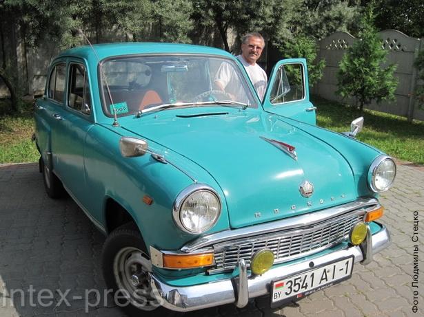 «Москвич» стал первой покупкой семьи Ярошук, и уже 28 лет они неразлучны