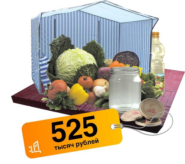 Покупаем свежие овощи-фрукты на рынке