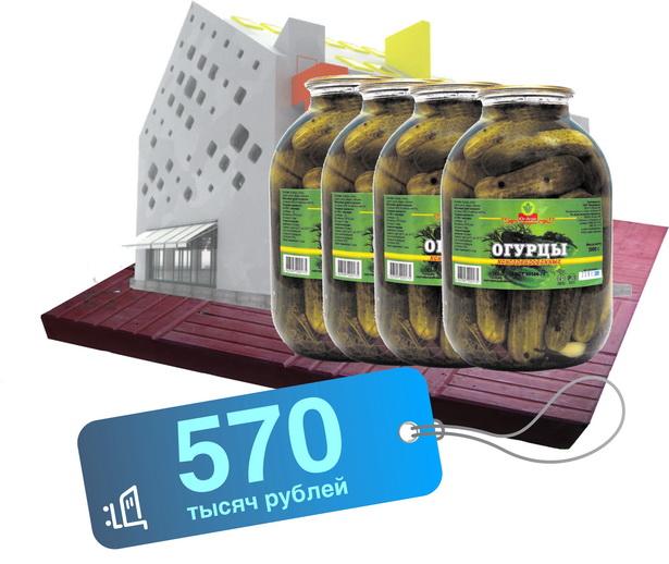 Покупаем консервированные овощи в магазине