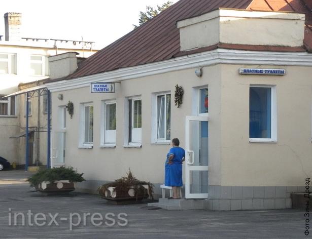 Полесский вокзал