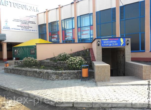 Туалет на автовокзале