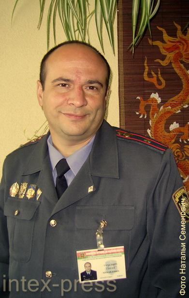 Сергей Тарасевич