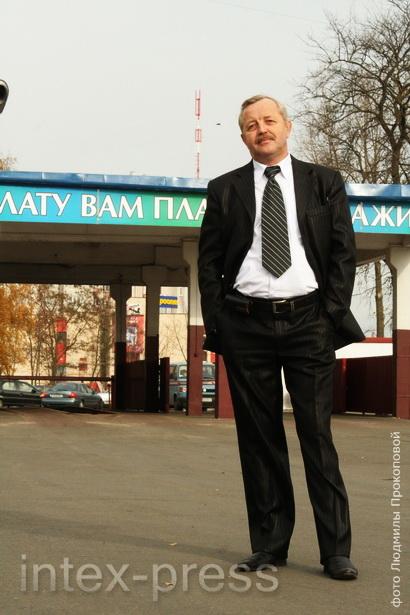Алексей Сей, главный механик ОАО «АП г. Барановичи», 50 лет: