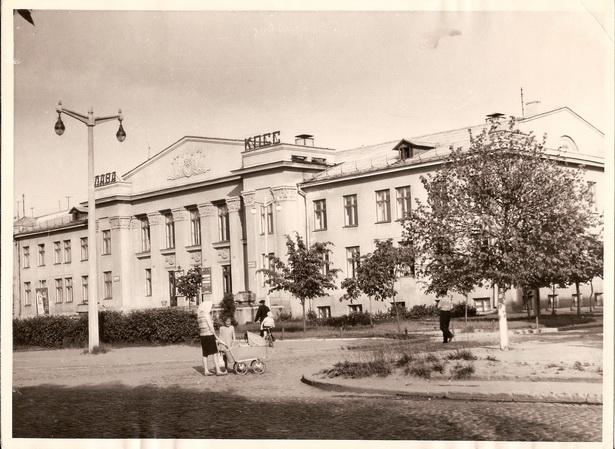 улица Комсомольская. Начало 50-х годов 20 столетия.
