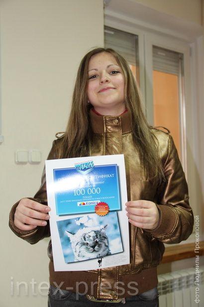 Юлия Ефимчик
