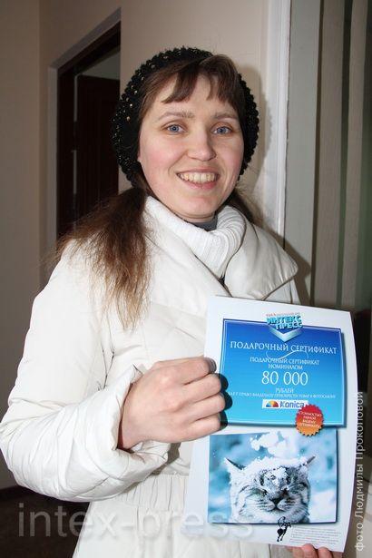 Мария Якубович