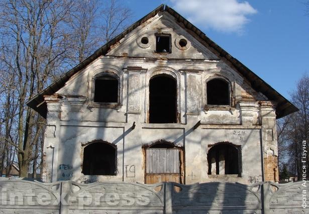 Дом купца, па іншых звестках - былы гасцінны двор