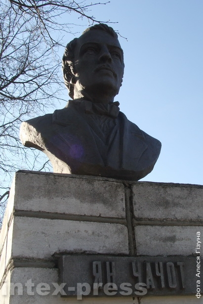 Помнік знакамітаму местачкоўцу - паэту Яну Чачоту