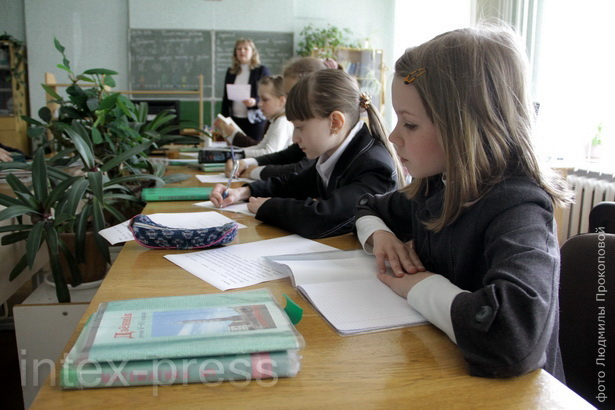 Дети в школе. Урок математики в 5-м классе ОСШ № 17