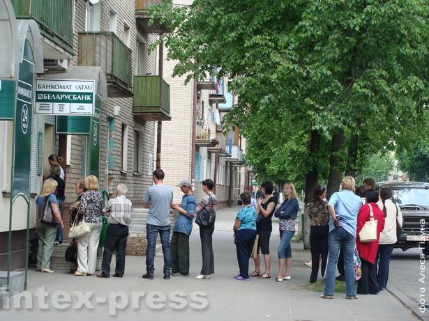Именно в этот день горожане, поверив слухам, выстроились в очереди у банкоматов, чтобы снять наличные