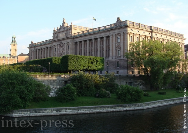 Парламент у Стакгольме
