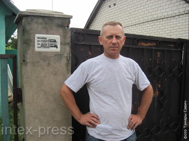 Василий Дерман